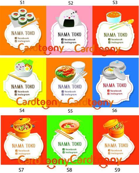 Sticker Produk Sticker Nama Label Sticker Sticker Kemasan 1 jual sticker stiker label nama toko kemasan produk