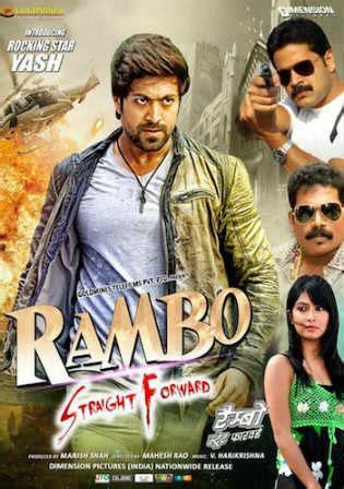 rambo film in hindi download rambo straight forward 2018 hdrip 900mb hindi dubbed 720p