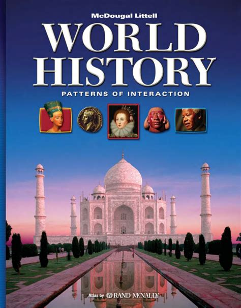pattern of world history modern world history textbook social online