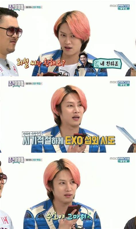 exo weekly idol exo s suho reveals comeback plans on quot weekly idol quot soompi