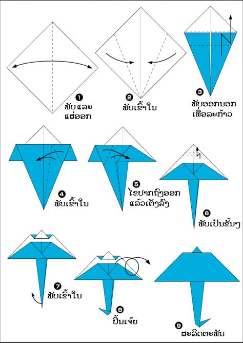How To Make Paper Umbrella - origami umbrella comot