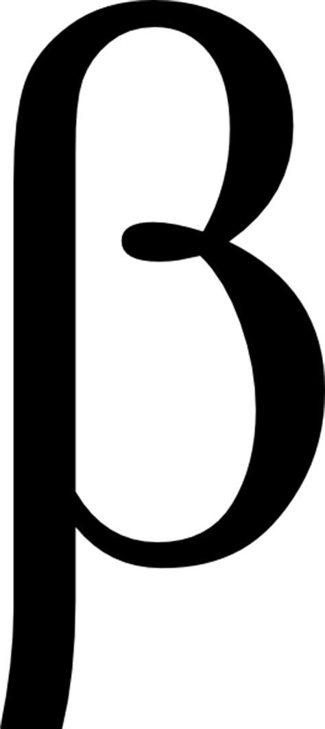 Beta Image