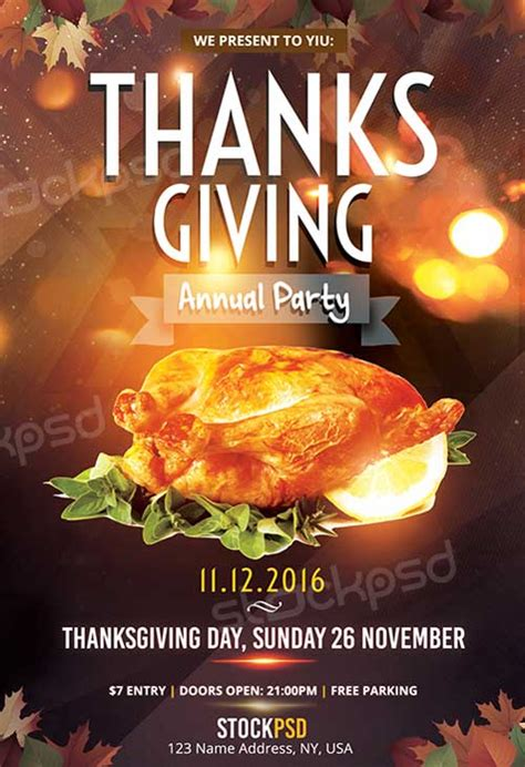 thanksgiving annual party free flyer template download