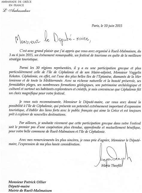 Exemple Lettre De Remerciement Au Maire Modele Lettre De Remerciement Au Maire