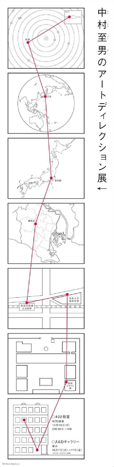 Map 3 Princess 2 Design norio nakamura s simple lines infografia cosas bonitas y mapas