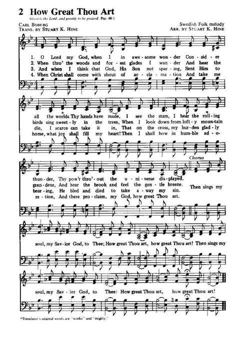 church of god hymns anderson