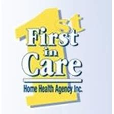 in care home health agency inc coupons near me in