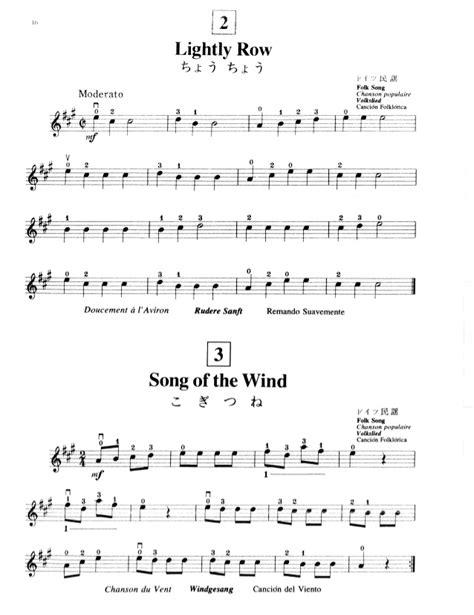 Lightly Row Suzuki Suzuki Metodo De Violino Vol 1 2 3 4 5