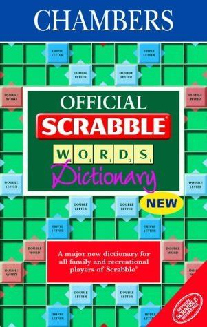 official scrabble word what reference shelf