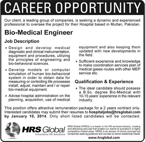 biomedical engineer jobs search biomedical engineer job biomedical engineers jobs in multan december 2013 2014 for