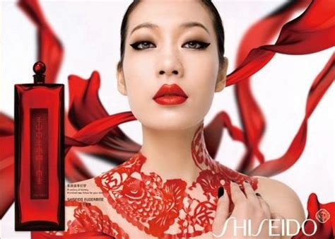 Jolies Advert For Shiseido Japan by Shiseido Formulas As Japanese Chemical Heritage