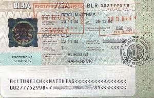 einladungsschreiben visum ukraine belarus reiseinfos auf tabibito de reisen in nahen und fernen gefilden