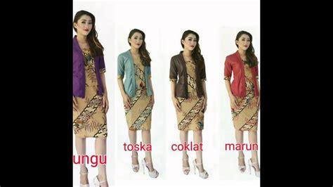 Seragam Batik Keluarga Sarimbit Keluarga Batik 5 57cb641a bbm seragam batik keluarga 2017