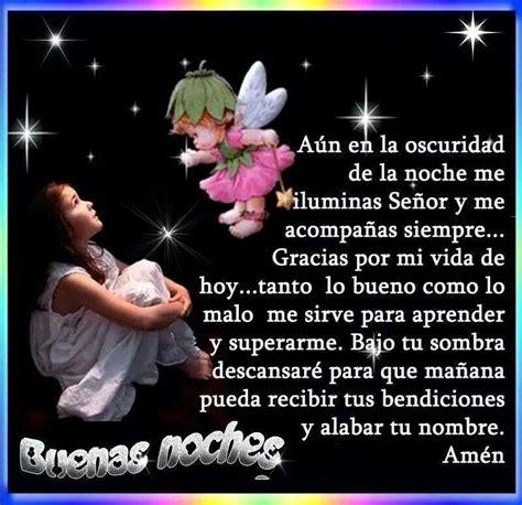 mensajes de buenas noches con oraci n y frases de buenos deseos lindas oraciones a dios para dar buenas noches dios es