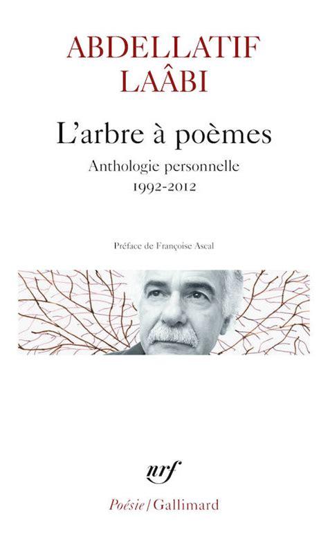 Livre L Arbre 224 Po 232 Mes Anthologie Personnelle 1992 2012