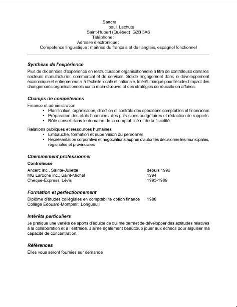 Cv De Travail by Comment Faire Un Curriculum Vitae Fonctionnel 6 233