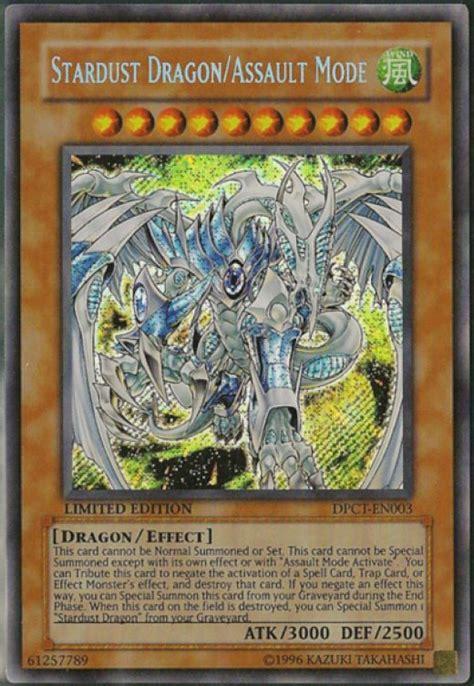 Yugioh Gift Card - powerful yu gi oh cards