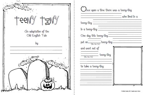 templates for authors sailing through 1st grade teeny tiny template