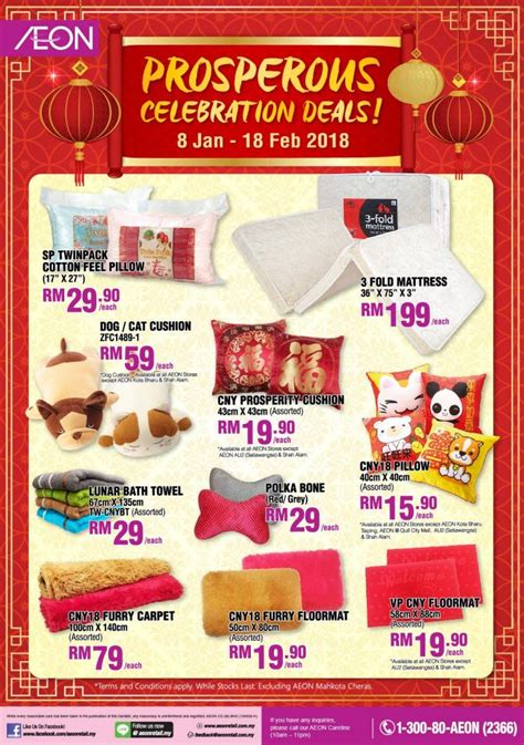 aeon new year promotion aeon new year apparels promotion 8 january 2018