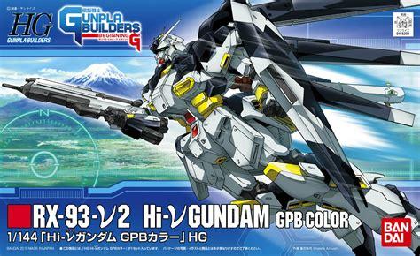 Gundam Qant V2 hg rx 93 î 2 hi î ã ã ã ã gpbã ã ã ã ã ã ã ã ã ï ç çµµï ã å è å æ è æ ã è å ç å æ è ã ã ã ã æ å å