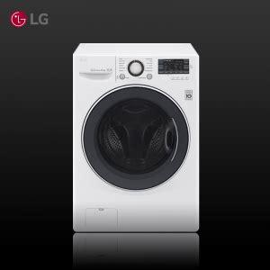 Harga Lg Commercial Washer speedqueen washer lwn311 spec dan daftar harga terbaru