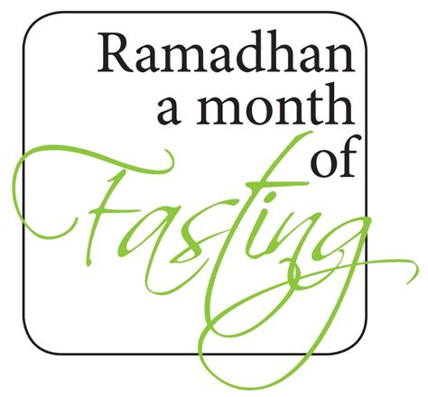 fasting month image gallery islamic fasting month