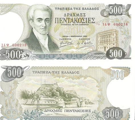 one for the money series 1 greece 500 drachmas note unc p 201 series 14ψ ebay