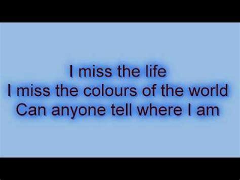 3 Doors Away From The Sun Lyrics by Three Doors Away From The Sun Lyrics