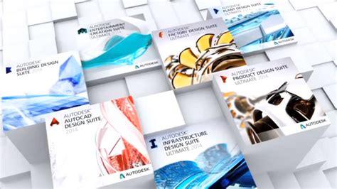 Ato Desk by Autodesk 2014 Education Software Suites Release