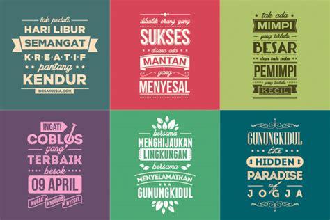 Quote Typography 63 Baju Kaos Distro Pria Wanita Anak Seven tips mendesain kaos distro bergaya tipografi retro