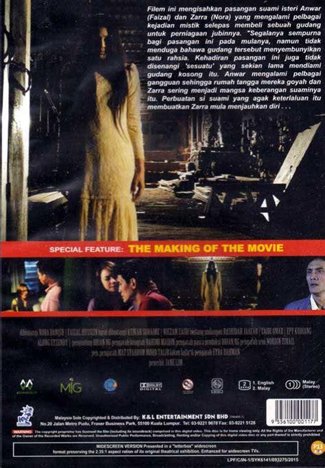 film jomblo gudang kosong gudang kubur dvd malay movie 2015 cast by nora danish