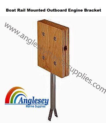 boat motor bracket outboard outboard engine bracket outboard bracket outboard engine