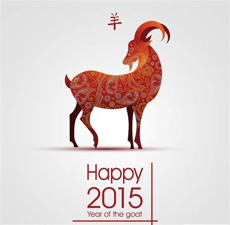happy new year goat celebrate new year 2015 bariatric cookery
