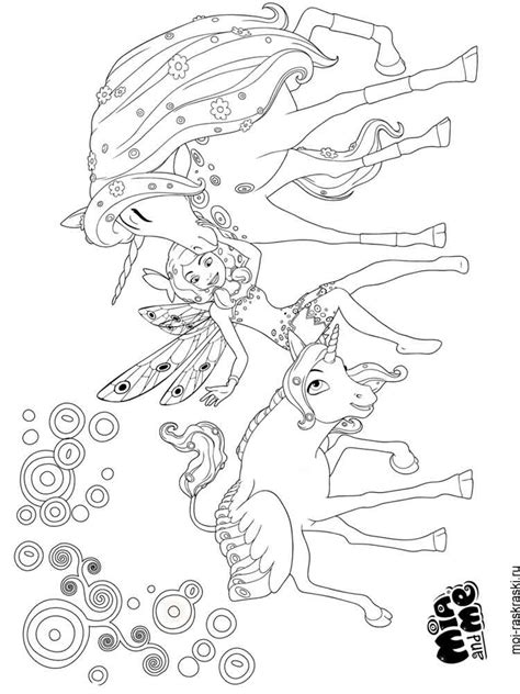 mia and me coloring pages sketch coloring page