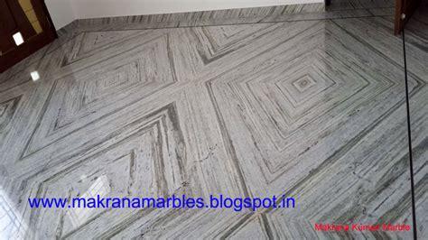 Makrana marble product and pricing details: MAKRANA KUMARI