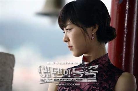 film east of eden korean drama east of eden photo 7042 spcnet tv