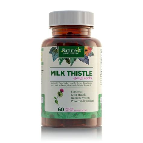Detox 450 Mg by Buy Ultra Milk Thistle Extract By Nature S Wellness