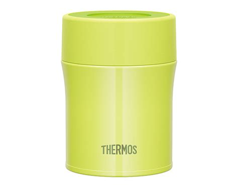 Thermos Jbm 500 Black Food Jar Lunch Box 500ml Tahan Panas Dingin review thermos food jars to keep your food warm home