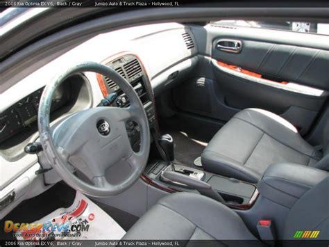 2006 Kia Optima Interior Gray Interior 2006 Kia Optima Ex V6 Photo 17