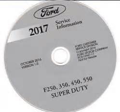 2017 Ford F250 F350 F450 F550 F Super Duty Factory