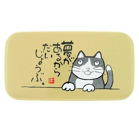 Hakoya Egg Lunch Box Noribiyo japanese bento box lunch box 2 tiered sakon cat for bento