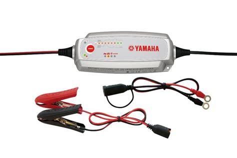 Calculators Yec yamaha launches new yec 40 battery charger autoevolution