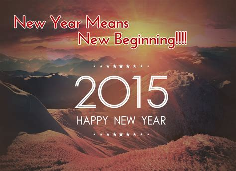 beautiful happy new year wallpapers 2015