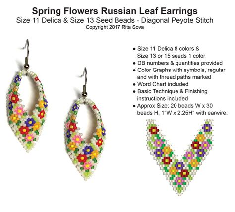 Beaded Leaf Earrings flowers russian leaf earrings bead patterns