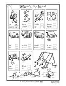 1st Grade Kindergarten Math Reading Worksheets Where S