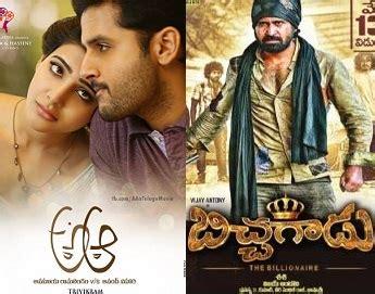 new telugu movies 2015 list upcoming telugu film 2016 top 10 hits official youtube full length telugu movies new list