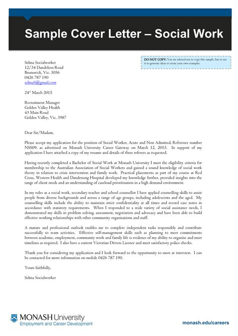Letter Of Recommendation Social Worker sle letter of reference for social worker cover