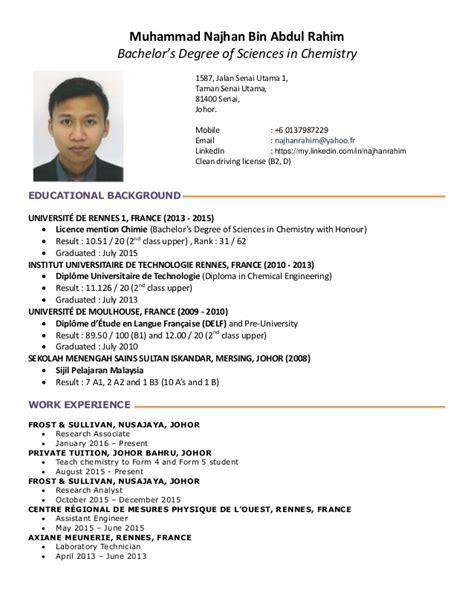 Esl Resume Sample – Resume: ESL Teacher