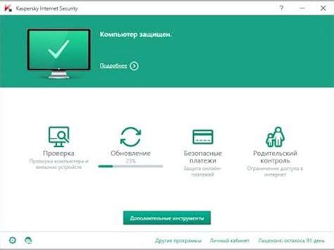 best buy kaspersky security kaspersky security review 2017 best