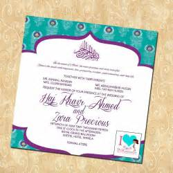 muslim wedding invitations hairstyles